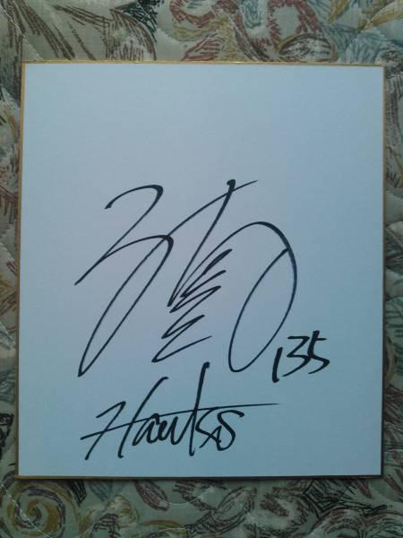 福岡 ソフトバンク ホークス 河野 大樹 #135 直筆 サイン 色紙