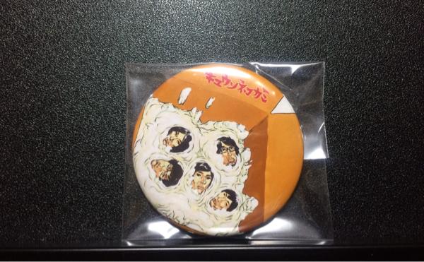キュウソネコカミ 缶バッジ インディーズ グッズ CD キュウソ ライブグッズの画像