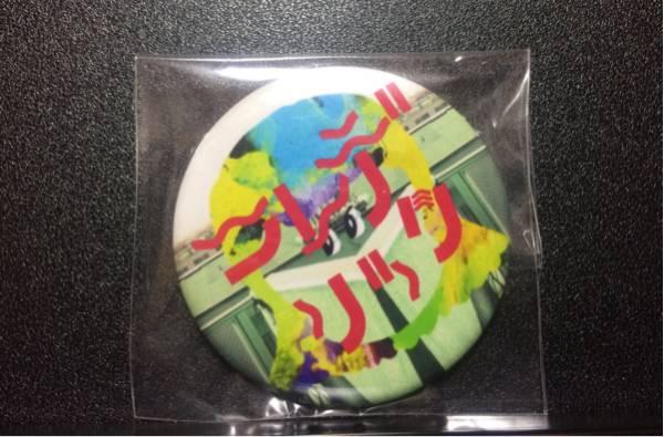 フレデリック 缶バッジ /バンド インディーズ グッズ CD