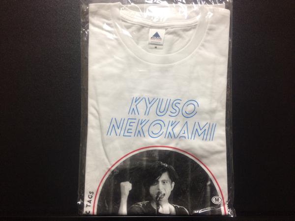 キュウソネコカミ ヤマサキセイヤ Tシャツ /バンド インディーズ グッズ CD ライブグッズの画像