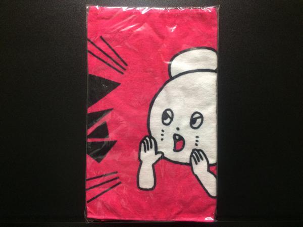 キュウソネコカミ 雄叫びタオル ネズミくん/バンド インディーズ グッズ CD ライブグッズの画像