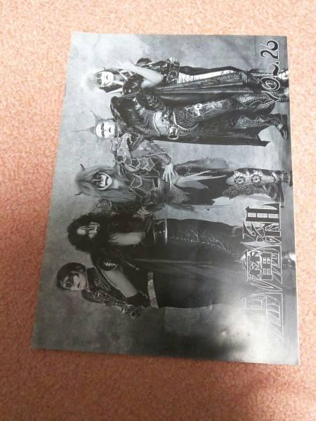 聖飢魔II 会報[悪魔組] vol26 B.D.7年8月発行 ライブグッズの画像