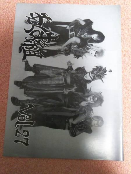 聖飢魔II 会報[悪魔組] vol27 B.D.7年10月発行 ライブグッズの画像