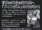 【即決!】ドラゴンズドグマ オンライン ウォリアー専用武器「オーフリングブレイカー 【紅】」イベントコード PS4 PS3