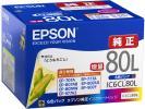 EPSON エプソン 純正 インクカートリッジ 6色 IC6