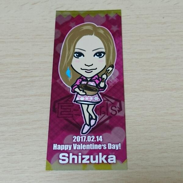 E-girls DREAM Shizuka バレンタインシール 千社札シール トラステ