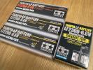 タミヤ RC LFバッテリー 6.6V LF2200 LF3700 LF2300 未使用有 ジャンク品