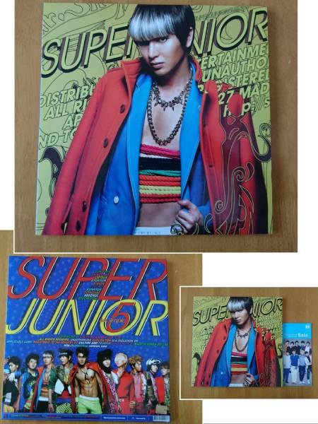 SUPERJUNIOR韓国盤Mr.simpleイトゥクバージョンLPサイズ ライブグッズの画像