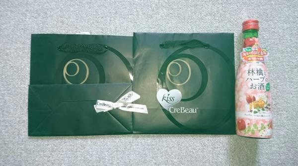 JYJユチョンCreBeauKiss紙袋