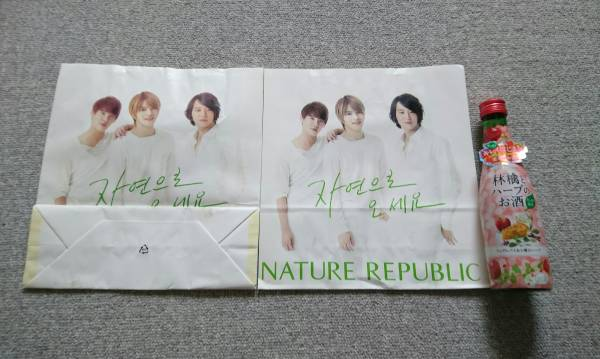 JYJ紙袋NATUREREPUBLIC小