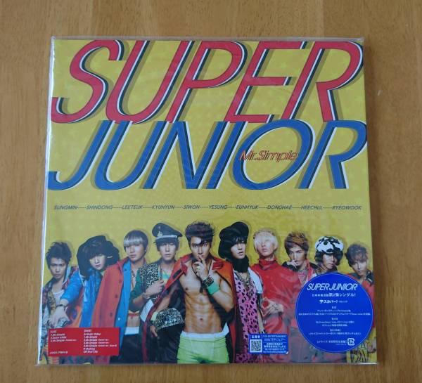 SUPERJUNIOR日本本格活動第2弾シングルMr.simple初回限定生産盤DVD付LPサイズ ライブグッズの画像