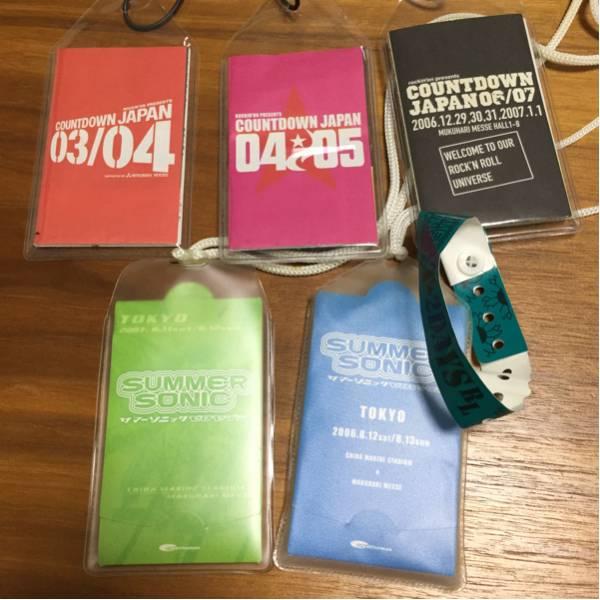 COUNT DOWN JAPAN, SUMMER SONIC タイムテーブル 5種 サマソニ カウントダウンジャパン フェス