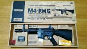 東京マルイ M4 P.M.C 多弾マガジン3本セット アンビ仕様 PMC マルイ 電動ガン スタンダードシリーズ 限定商品 左利き対応