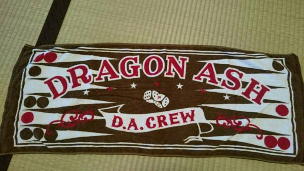 Dragon ash タオル 美品 ライブグッズの画像
