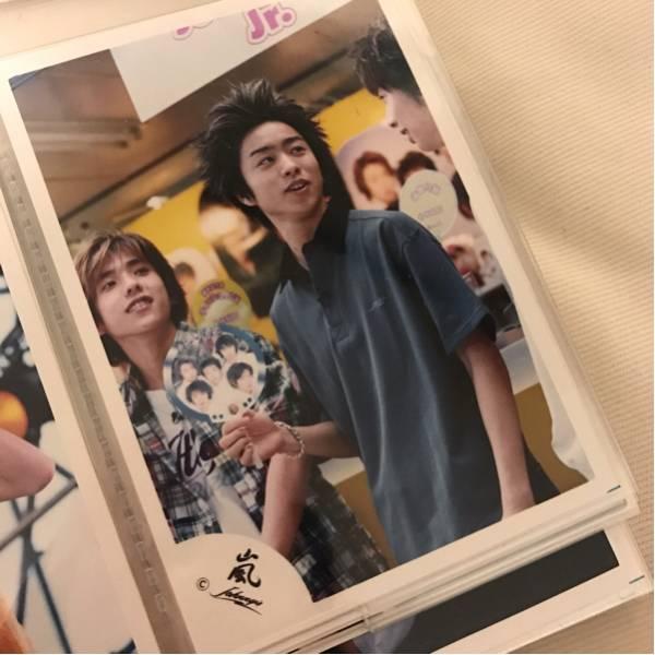 81 嵐 公式写真 激レアなデビュー初期 櫻井翔
