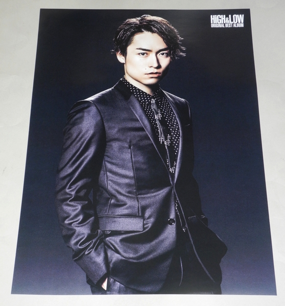 2A EXILE THE SECOND TETSUYA/HiGH&LOW 非売品ポスター
