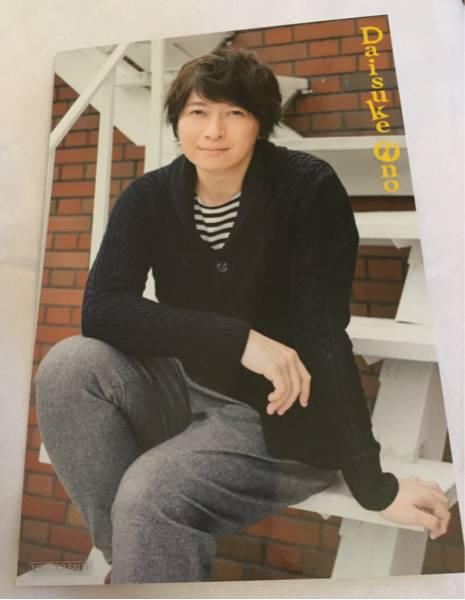 小野大輔 ポストカード ボイスアニメージュ2016