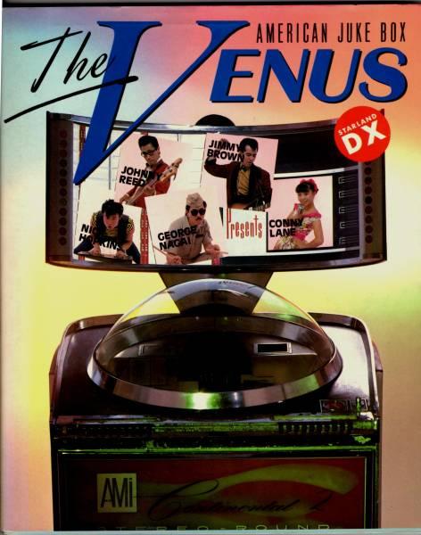 貴重・絶版 ザ・ヴィーナス THE VENUS AMERICAN JUKE BOX 写真集 / CONNY コニー ロカビリー クリームソーダ 原宿ローラー