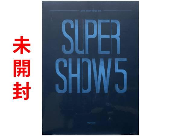 ★未開封★SUPER JUNIOR WORLD TOUR SUPER SHOW5 コンサートフォトブック★韓国版