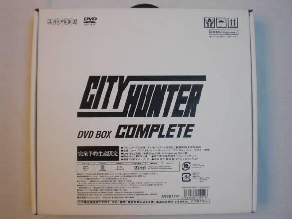 新品未開封 シティーハンター COMPLETE DVD-BOX グッズの画像
