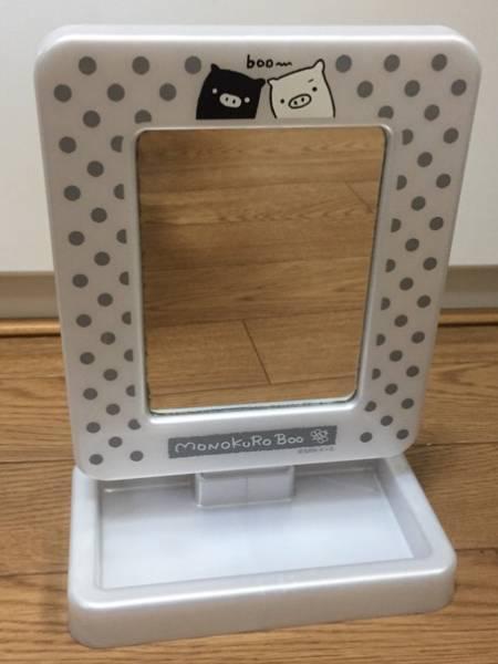 レア! モノクロブー 卓上ミラー 小物置き付き サンエックス グッズの画像