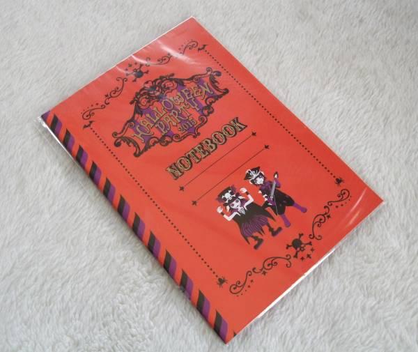 VAMPS主催 † HALLOWEEN PARTY 2015 スクラッチ景品 『 ノートブック 』 未開封品