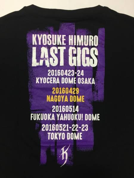 黒紫!【大人気商品!】氷室京介 LAST GIGS Local ver. Tシャツ東京 XLサイズ