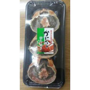 お勧め 蟹味噌甲羅焼き3個x40P(P800円)1個35gです。業務用 売店用_画像1
