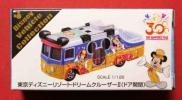 1  未開封 ディズニートミカ  30周年 リゾート・ドリームクルーザーⅡ(ドアー開閉)
