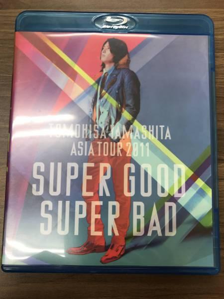 ★ Blu-Ray 山下智久★ASIA TOUR 2011 SUPER GOOD SUPER BAD★ ブルーレイ