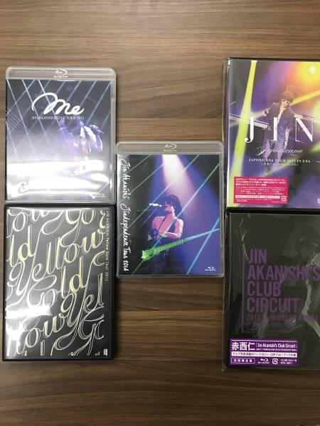 赤西仁 LIVE・DVD/Bluray 5種類セット ライブグッズの画像