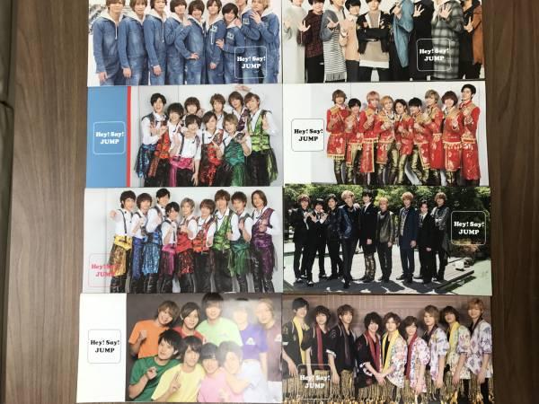 即決 送料無料 公式FC会報 Hey!Say!JUMP ファンクラブ会報Vol.28~35 全8冊 コンサートグッズの画像