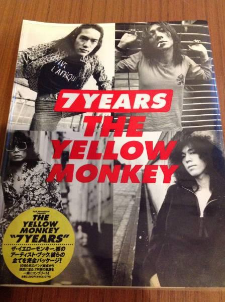 7YEARS THE YELLOW MONKEY☆初版☆1989年のバンド結成から7年間の軌跡☆イエローモンキー イエモン ライブグッズの画像