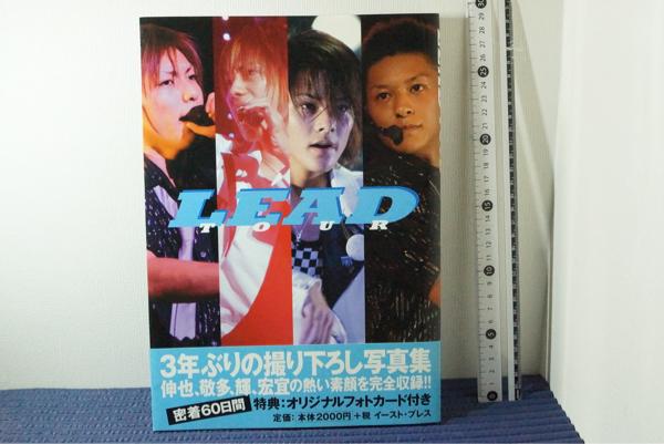 LEAD TOUR 写真集 オリジナルフォトカード付き ÷