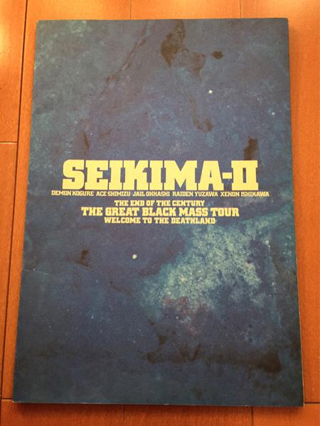 【聖飢魔II ツアーパンフレット】THE GREAT BLACK MASS TOUR WELCOME TO THE DEATHLAND 1986★JAIL代官・みうらじゅん氏【中古品】【レア】