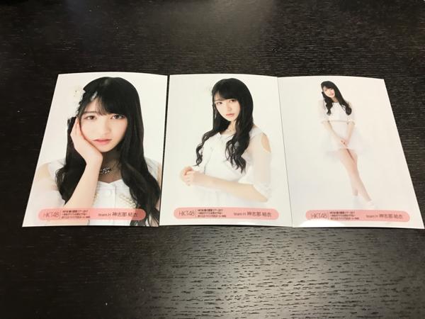 HKT48 神志那結衣 関東ホールツアー2/25 群馬会場コンプ ライブグッズの画像