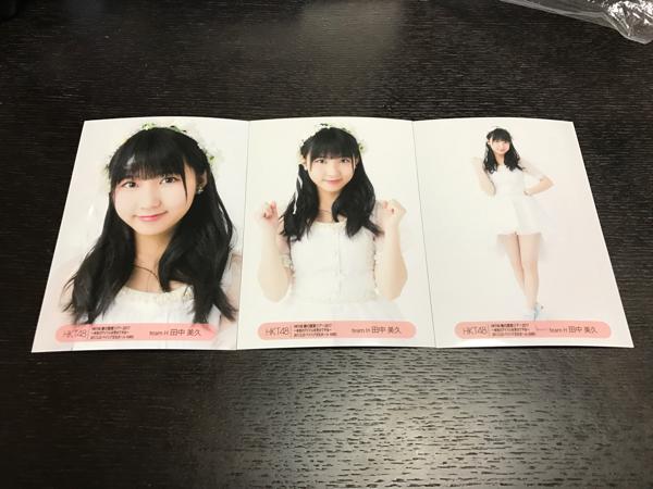 HKT48 田中美久 関東ホールツアー2/25 群馬会場コンプ ライブグッズの画像