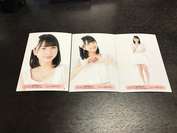 HKT48 松岡はな 関東ホールツアー2/25 群馬会場コンプ ライブグッズの画像