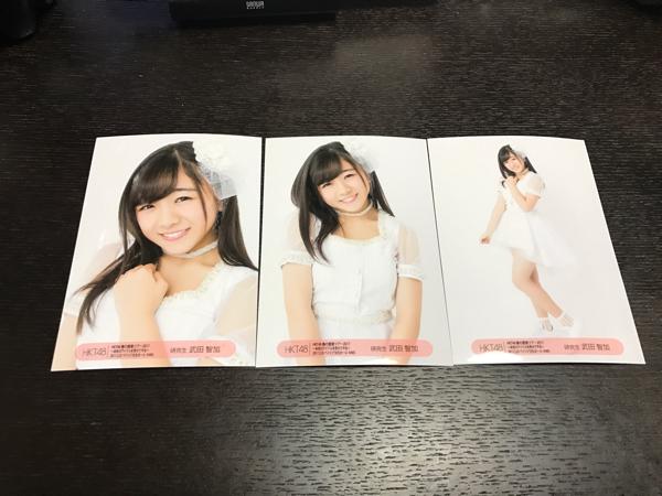 HKT48 武田智加 関東ホールツアー2/25 群馬会場コンプ ライブグッズの画像