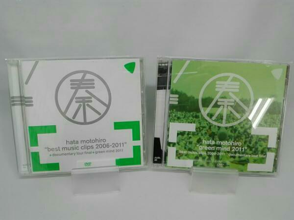 秦基博 BEST MUSIC CLIPS 2006-2011+DOCUMENTARY TOUR FINAL+ ライブグッズの画像