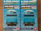 バンダイ Bトレインショーティー 阪和線・東海道線103系体質改善車スカイブルー 2両セット×2箱