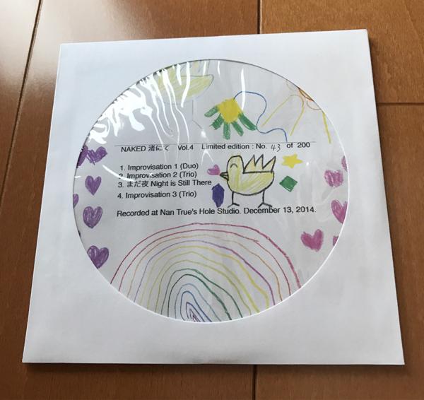 渚にて NAKED vol.4(会場限定CD-R)