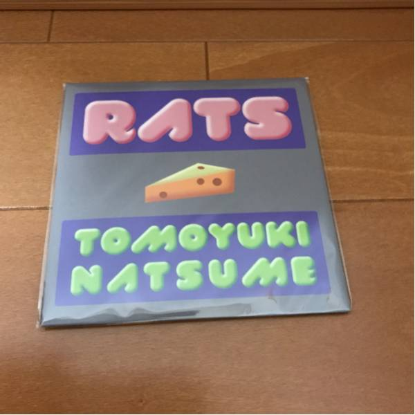 夏目知幸 『RATS』シャムキャッツ