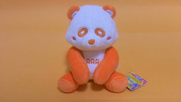 AAAえ~パンダおすわりぬいぐるみ 西島隆弘 オレンジ 16cm ライブグッズの画像