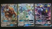 【ポケモンカードゲーム】 コレクションムーン ジジーロンGX ブラッキーGX ケンタロスGX 3枚セット☆