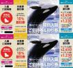 鴨川シーワールド 入園ご招待券2枚セット 3月31日まで送料