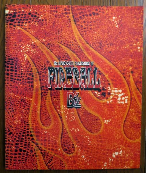 B'z◆『 LIVE-GYM Pleasure'97 FIREBALL 』コンサートツアーパンフレット★稲葉浩志 松本孝弘