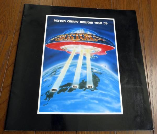 BOSTON ◆ 『 BOSTON CHERRY BLOSSOM TOUR '79 』★ボストン1979年日本公演コンサートパンフレット