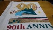 阪神甲子園球場90周年記念バスタオル