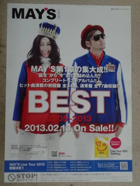 貴重!!ポスター MAY'S メイズ BEST 片桐舞子 河井純一